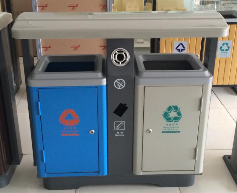 钢板分类垃圾桶 - 垃圾桶