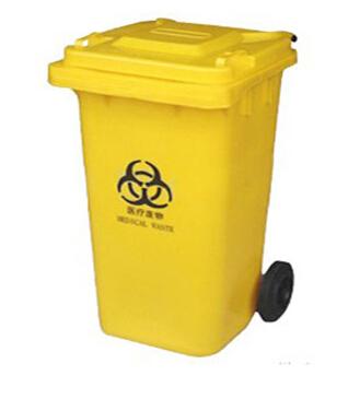 移动垃圾箱